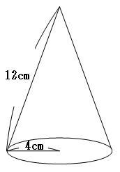 表面積 求め の 方 円錐 の