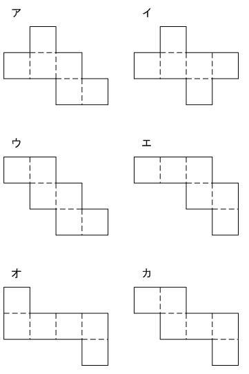 """続きを読む """"立体図形の展開図 ... : 図形 問題集 : すべての講義"""