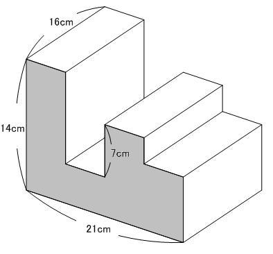 この立体のすべての面の面積の ...