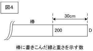 Pic_2584q
