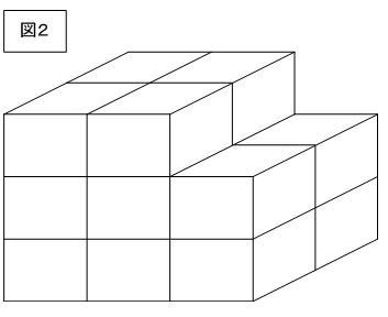 算数 算数 体積 : 1)最も体積の小さい立方体 ...